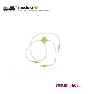 *美馨兒* 美樂 medela - Freestyle自由機 專用雙邊吸管 560元