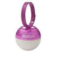 【點數下單送咖啡】Milton米爾頓 - 攜帶式奶嘴消毒器 (桃紫) 0