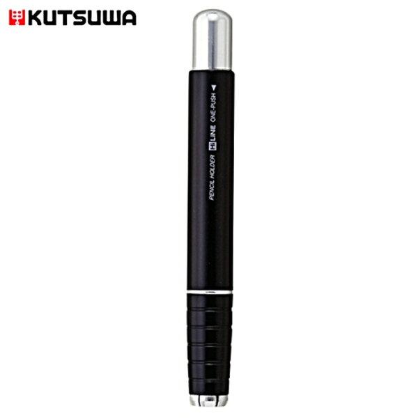 又敗家@(多色)日本Kutsuwa按壓式鋁合金自動鉛筆延長筒HiLiNE鉛筆加長管RH015色鉛筆延長管延長鉛筆長度延長器