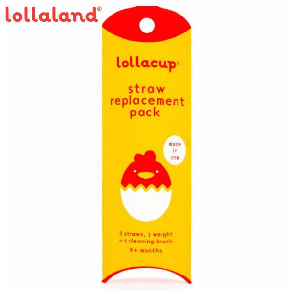 YODEE 優迪嚴選:【lollacup】美國可愛造型小雞杯-替換吸管組合