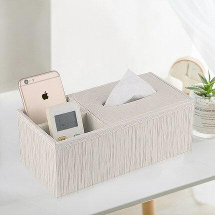 紙巾盒 紙巾盒創意可愛輕奢北歐風高檔皮質極簡家用客廳遙控器多功能收納AC4【全館免運 限時鉅惠】