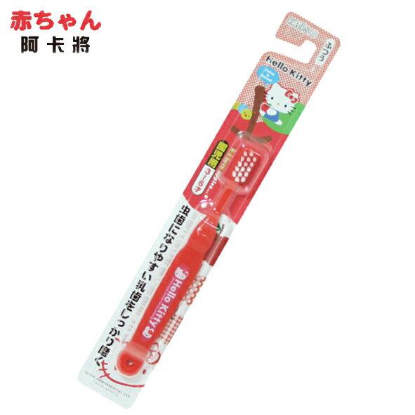 EBISU KITTY幼稚園牙刷(3Y~6Y)