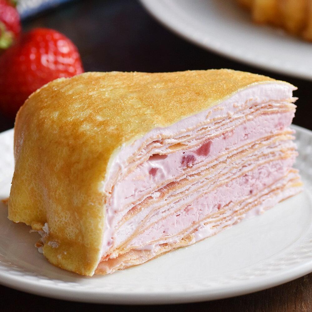 【塔吉特】草莓甜心千層(8吋)★聖誕跨年預購APP下單滿1000折100 2