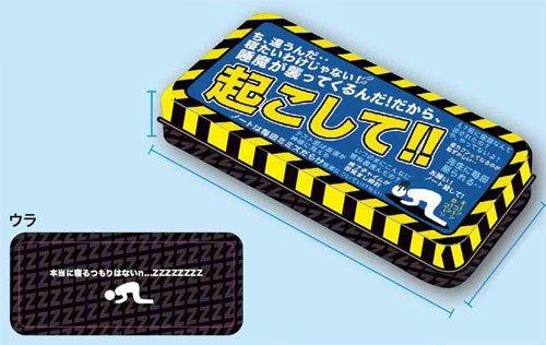 金屬解悶 鉛筆盒  小物置物盒  鐵盒 《 睡魔襲擊 》★ 夢想家 Zakka #x27 fe ★