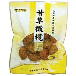 展譽食品 甘草橄欖 70g