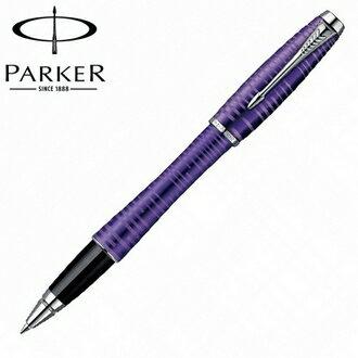 【派克PARKER】都會系列駭客紫羅蘭鋼珠筆P1906867支
