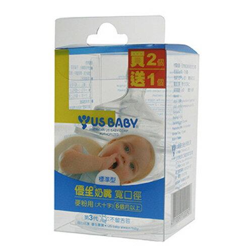 德芳保健藥妝:優生3代寬口標準奶嘴2+1L(盒裝)【德芳保健藥妝】