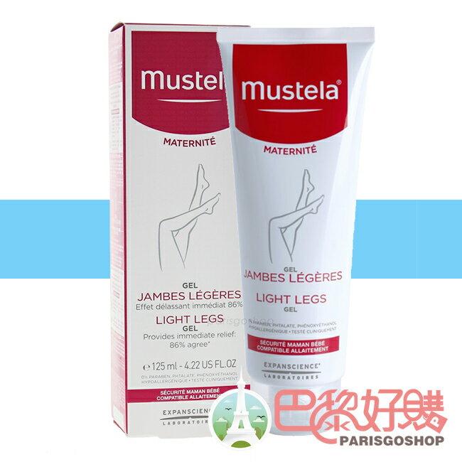 Mustela 慕之恬廊 舒腿凝露 125ML 【巴黎好購】