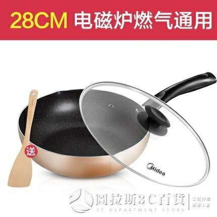 炒菜鍋 不粘鍋炒鍋電磁爐不沾鍋家用燃氣灶適用炒菜專用平底鍋