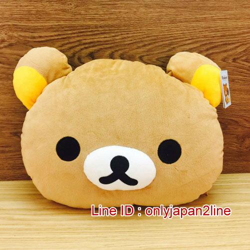 【真愛日本】16122300001兩用抱枕毯被-懶熊  SAN-X 懶熊 奶熊 拉拉熊 毛毯 被子 冷氣毯