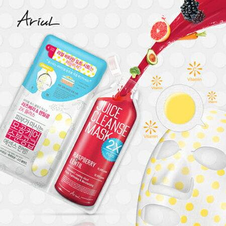 韓國 Ariul Juice Cleanse 繽紛蔬果面膜 2X Plus 25g 單片入 嫩白 彈力 保濕【N202259】