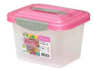 【八八八】e網購~聯府 方型手提式便利箱 HC370 文具箱 手提箱 小物箱 收納箱 整理箱 文具盒 化妝箱