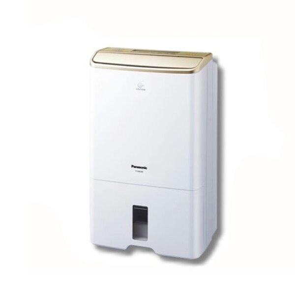國際牌Panasonic14公升nanoeX除濕機F-Y28EX