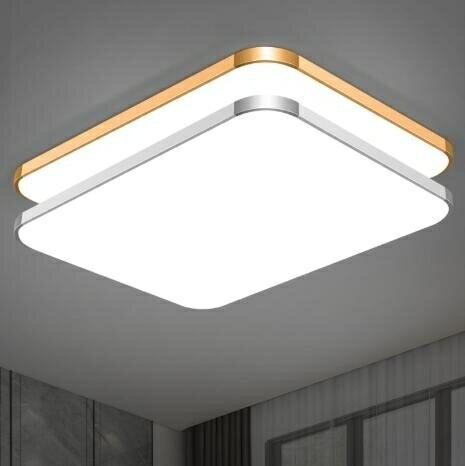 吸頂燈 LED長方形遙控大氣客廳燈具現代簡約臥室燈陽臺燈餐廳燈飾 快速出貨部落