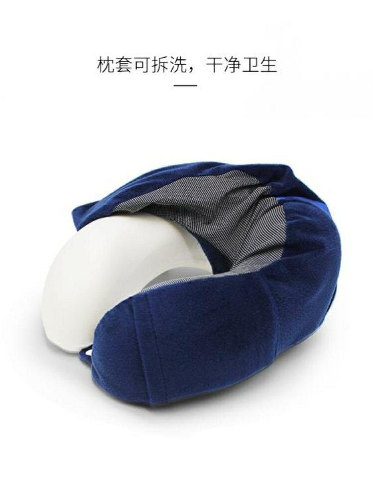 U型枕 u型枕頭護頸枕旅行頸椎u形記憶棉汽車便攜靠枕午睡休護脖子頸枕    全館八五折