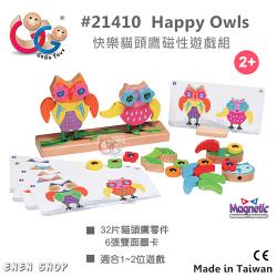 Enen Shöp @GOGO TOYS高得玩具 #21410快樂貓頭鷹磁性遊戲組happy owls gogotoys