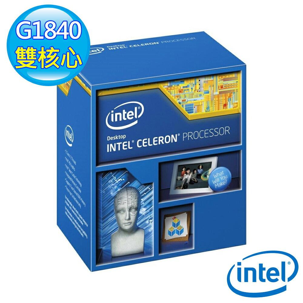 INTEL 英特爾 Celeron G1840 盒裝 CPU 中央處理器^(5032037