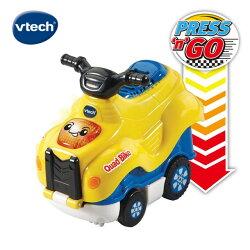 ★Vtech系列滿$1999再送收納箱★ 美國【Vtech】嘟嘟聲光迴力衝鋒車-酷炫越野車