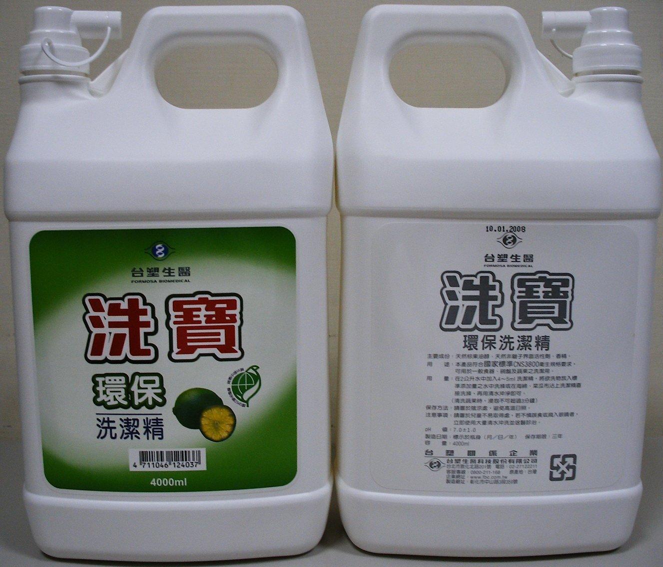 【購購購】台塑生醫 洗寶環保標章洗潔精4kg*4瓶 / 箱購 1