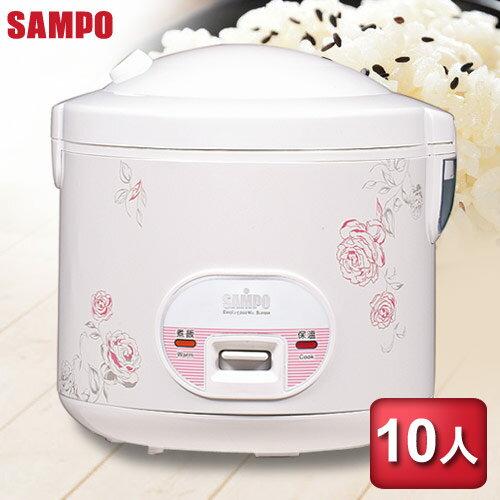 【SAMPO聲寶】10人份厚斧電子鍋 KS-AF10