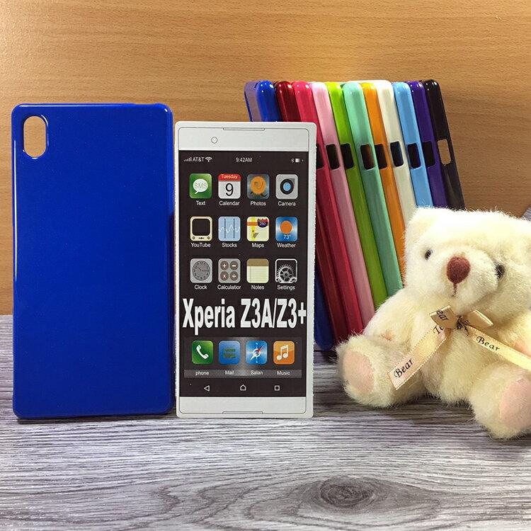 大都會保護殼 SONY Xperia Z3+ Z3 plus 保護殼 TPU 軟殼 閃粉 矽膠殼 手機殼 背蓋
