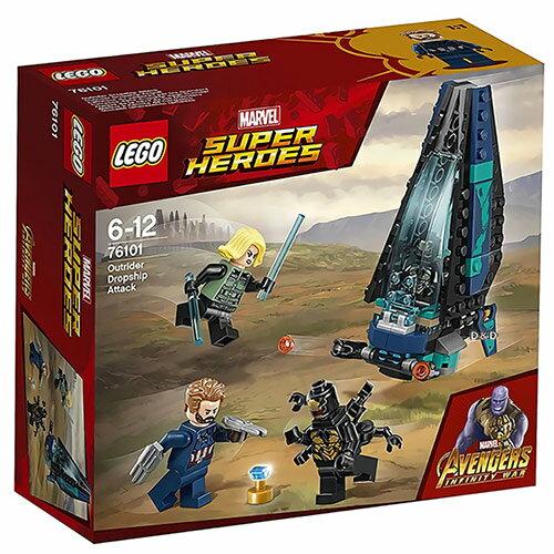 樂高積木LEGO《LT76101》2018年SUPERHEROES超級英雄系列-OutriderDropshipAttack