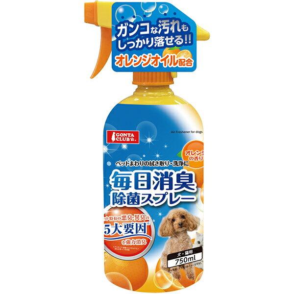 《日本Marukan》天然消臭劑 寵物專用 每日除臭噴霧 750m