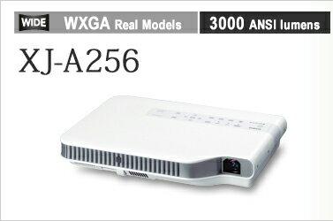 AviewS-CASIO XJ-A256投影機/3000流明WXGA/免換燈泡,日本製造 0