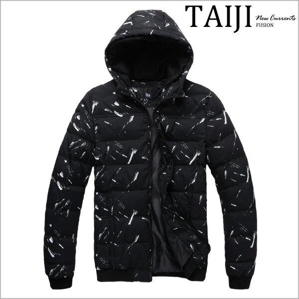 TAIJI:鋪棉連帽外套‧印花壓線剪裁連帽立領鋪棉保暖外套‧一色【ND90510】-TAIJI-