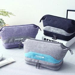 PS Mall 陽離子乾濕分離化妝品收納包 防水旅遊收納包【J2088】