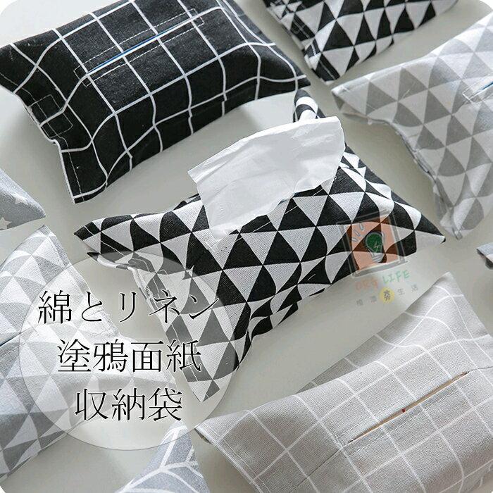 ORG《SD1314》Zakka~ 衛生紙套 紙巾套 抽取式衛生紙 收納套 收納袋 面紙袋 面紙套 隨身攜帶 旅行 旅遊