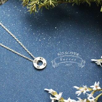 秘密飾品:【秘密飾品】「時間迷宮」925銀系列羅馬數字刻字圓牌項鍊(現+預)