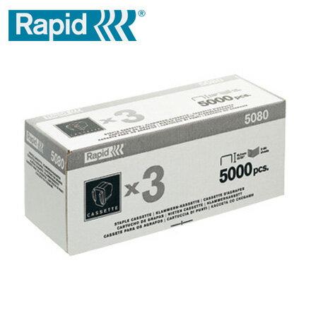 RAPID 瑞典 R5080E 電動平針訂書機專用訂書針 / 3入組