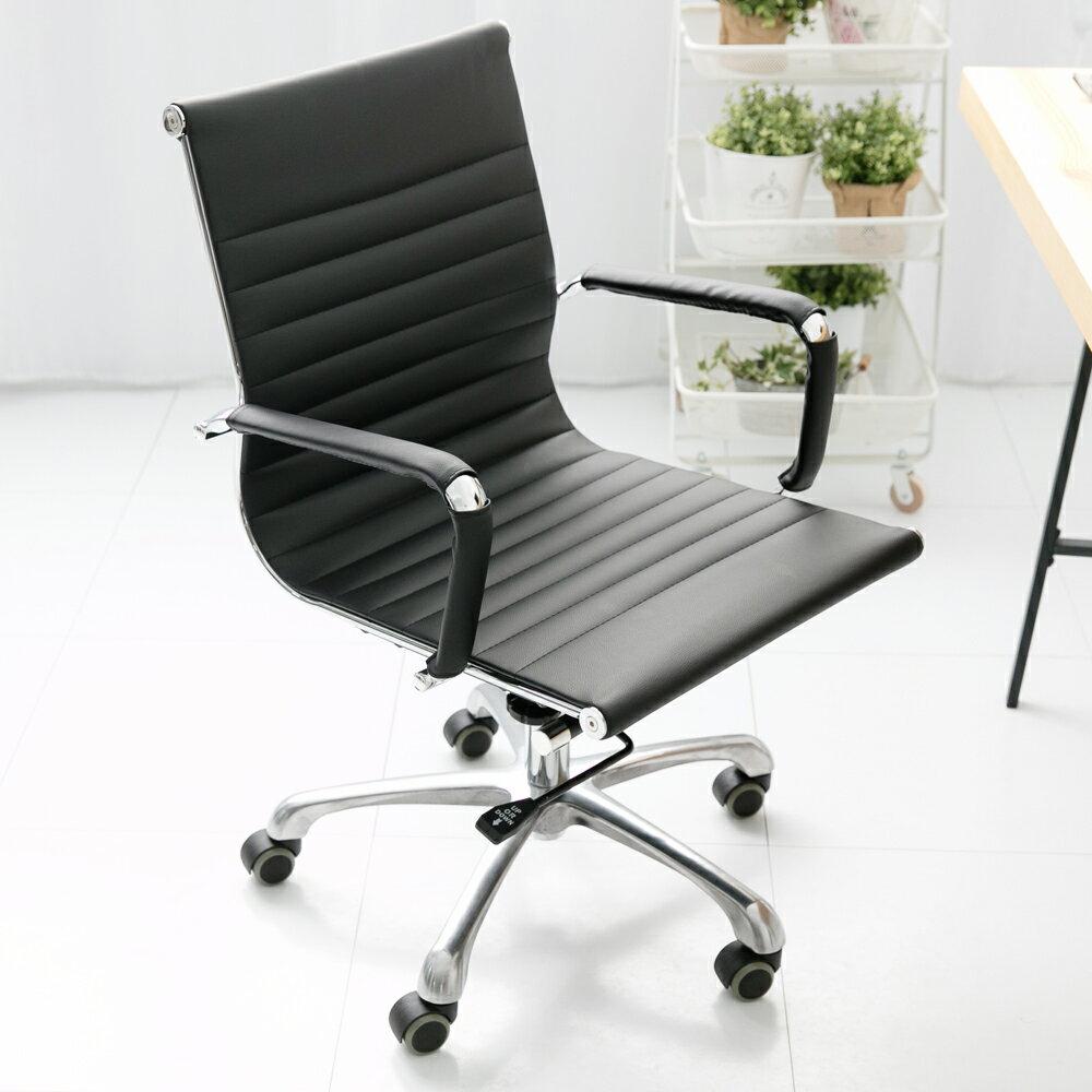 辦公椅 主管椅 【SDS-036】乳膠皮革中低背皮革電腦椅 會議椅 工作椅 SYTLE格調
