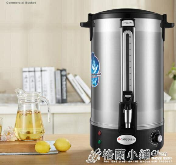 志高電熱開水桶商用大容量全自動開水器家用304燒水器水壺開水機【免運】