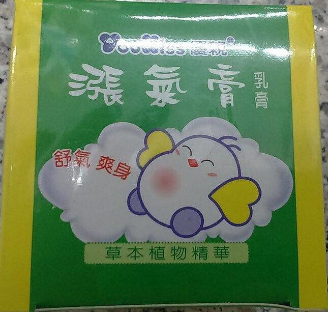 『121婦嬰用品館』優親 脹氣膏 30g 0