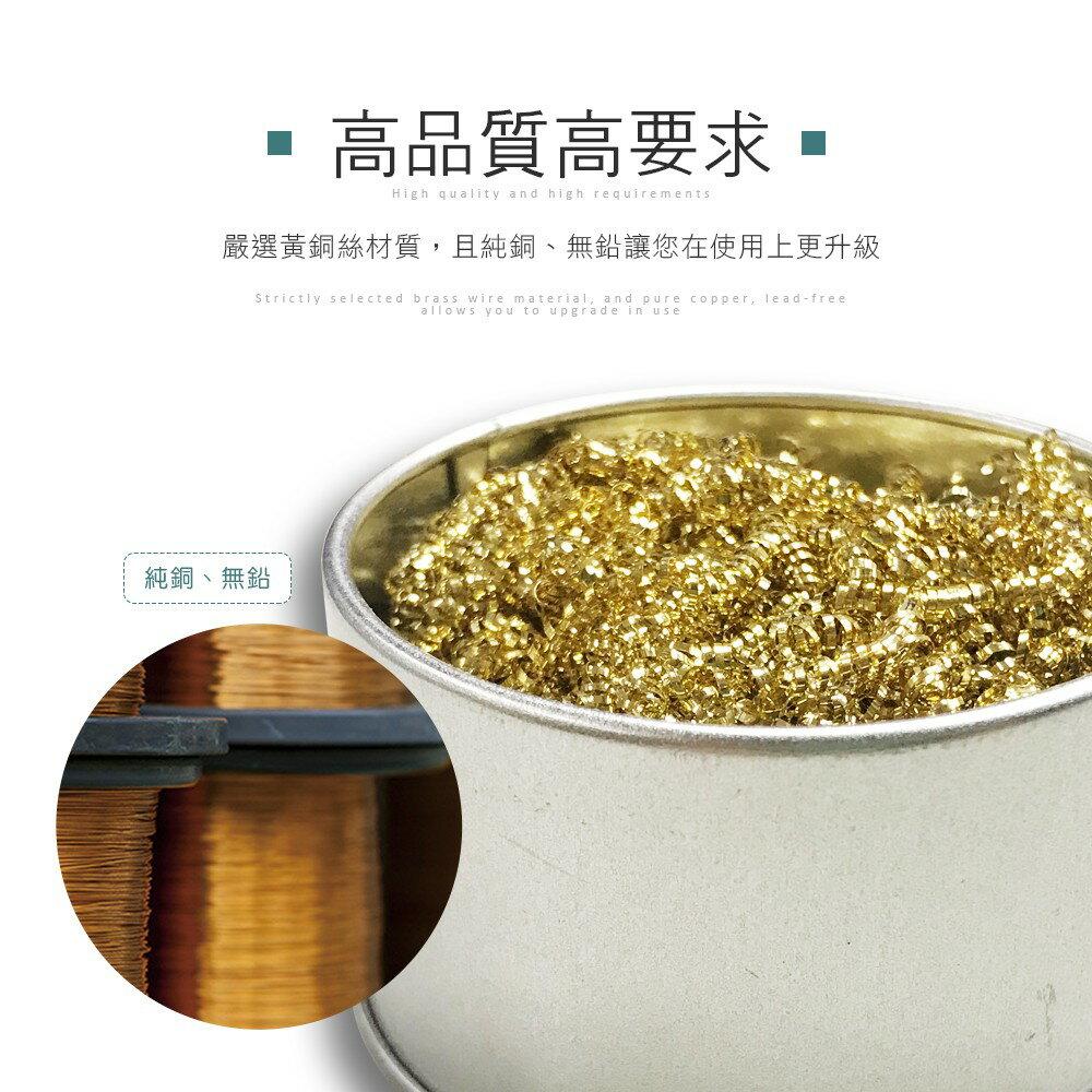 台灣出貨HANLIN-CLN 焊槍烙鐵銅絲清潔球盒