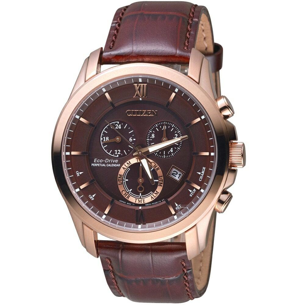 CITIZEN星辰新年限定計時光動能腕錶 BL5548-19X