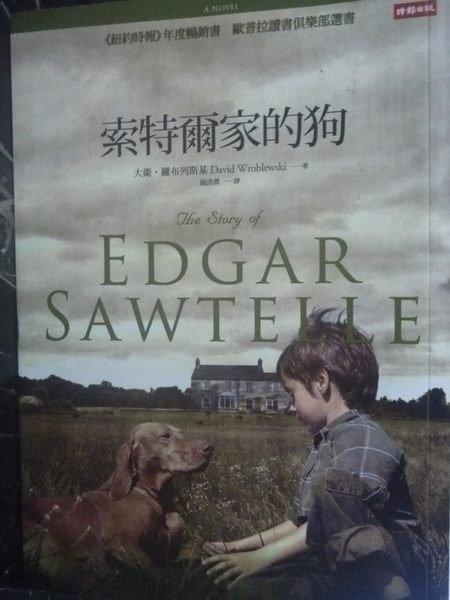 【書寶二手書T9/翻譯小說_JPC】索特爾家的狗_施清真, 大衛.羅布列斯基