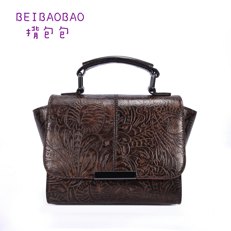 【BEIBAOBAO】文青米蘭真皮壓紋隨身包(復古咖  共三色) 0