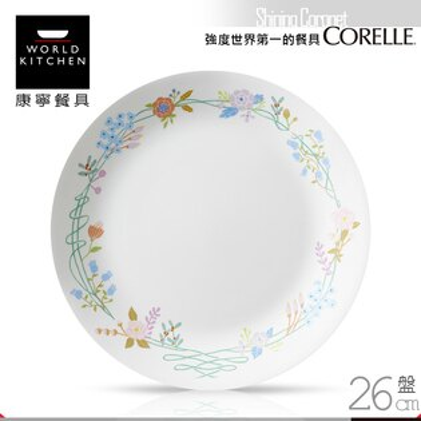 【美國康寧CORELLE】浪漫花冠10吋平盤