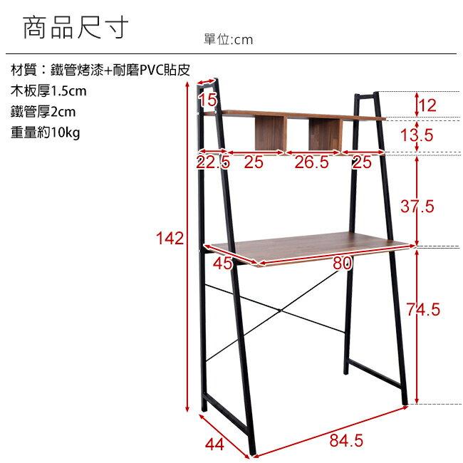 電腦桌 / 書桌 / 工作桌 雙層收納格書桌【B07083】台灣製造 凱堡家居 8