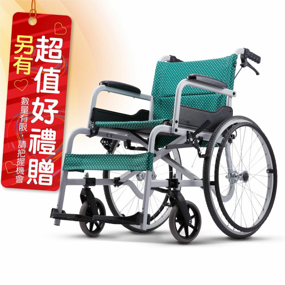康揚karma SM-100.5 飛揚100 入門基本系列 手動鋁合金輪椅 輪椅-B款(輕量化量產型)補助 贈 輪椅收納袋