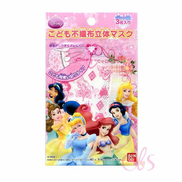 日本迪士尼Disney三層不織布立體口罩公主系列3枚入☆艾莉莎ELS☆