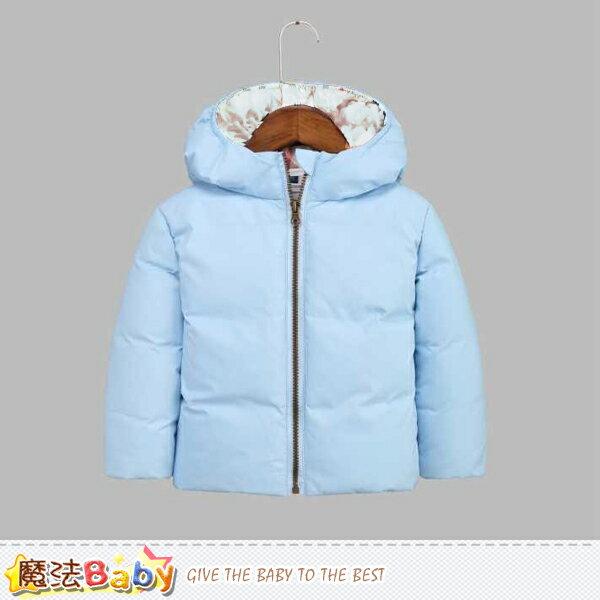 羽絨外套 兒童輕量加厚極暖80%羽絨外套 魔法Baby~k60327