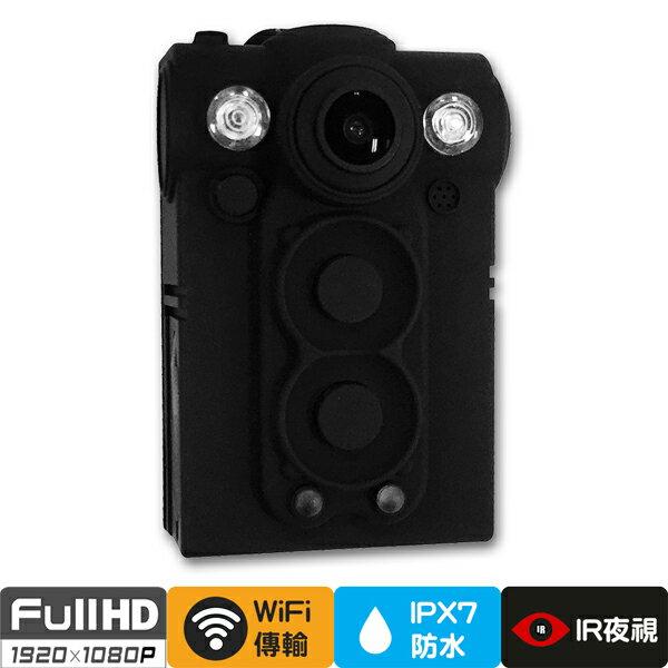 隨身寶WiFi超廣角防水防摔密錄器行車記錄器IR夜視版64G5217SHOPPING