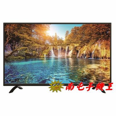 +南屯手機王+ HERAN 禾聯 50型 FHD液晶電視 HD-50DA8【宅配免運費】
