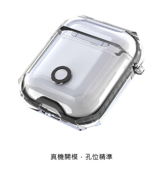 【愛瘋潮】99免運 QinD Apple AirPods 雙料保護套(無線版) TPU保護套