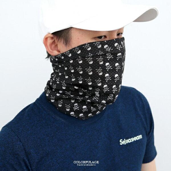多用途潮流頭巾魔術頭巾【NH285】舒適質料