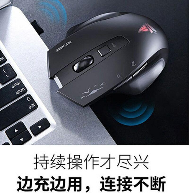 AI智慧語音滑鼠無線充電說話打字搜索翻譯智慧指令